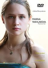 DVD Review: Marina Yakhlakova Plays Schubert and Liszt
